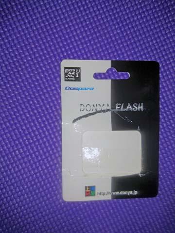 上海問屋オリジナル64GBmicroSDXCカードのパッケージ