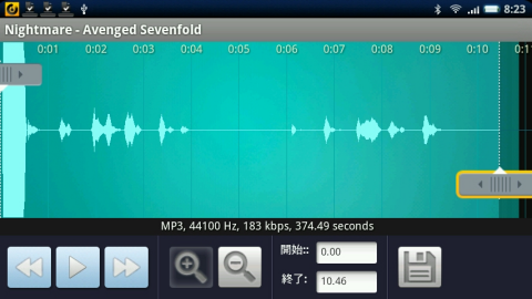 Xperia(エクスペリア)で画面キャプチャした音声編集アプリRingdroidの画面