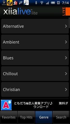 Xperia(エクスペリア)で画面キャプチャしたミュージックアプリXiiaLive Lightのジャンル選択画面